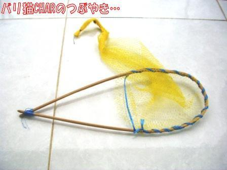 ブログ20100928-2.JPG