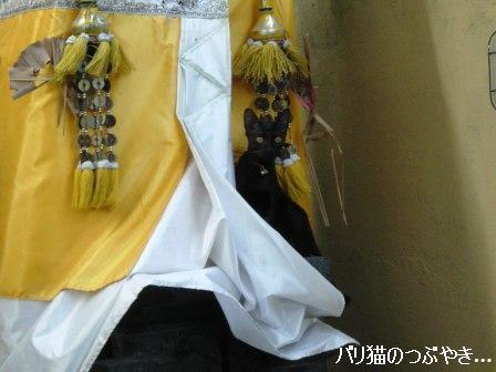 ブログ20110827-6.JPG