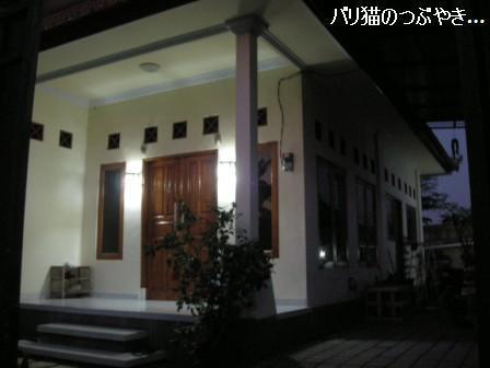 ブログ20110829-7.JPG
