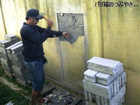 ブログ20110907-2.JPG
