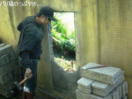 ブログ20110907-3.JPG
