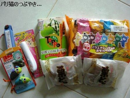 ブログ20110908-2.JPG