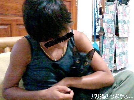 ブログ20110914-3.jpg